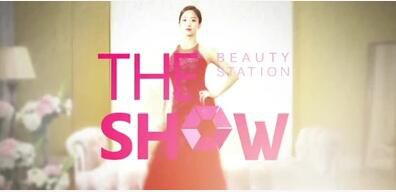 韓國美妝綜藝 Beauty Station The Show DVD