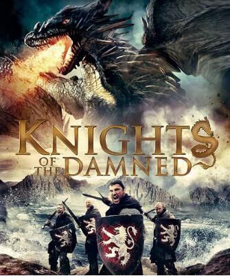 電影:詛咒騎士 Knights of the Damned (2017)