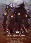 動畫 2019第三季度新番 Fairy gone DVD 2碟