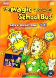 The Magic School Bus 神奇校車 第1-4季 52D9